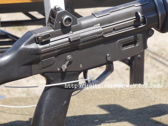 89式小銃 セレクター・レバー