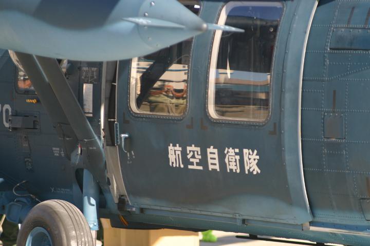 sdf-0099