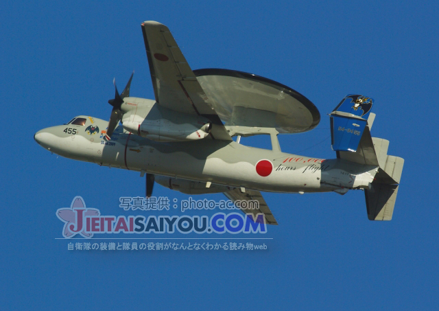 E-2Cホークアイ