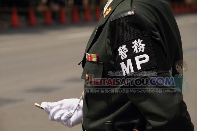 警務隊員は自衛隊の中の司法警察職員。ときには脱走隊員の追跡も・・・。