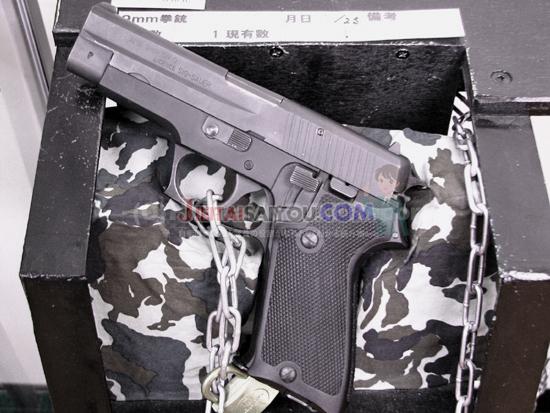 自衛隊で配備される9mm拳銃(P220)とP226Rの性能とは? | JIEITAISAIYOU.COM